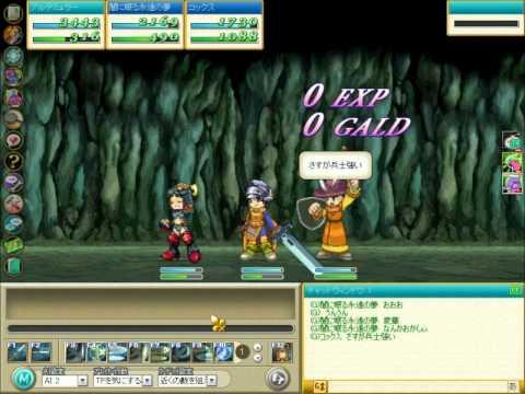 TOEO Tales of Eternia Online: Fencer Battle2