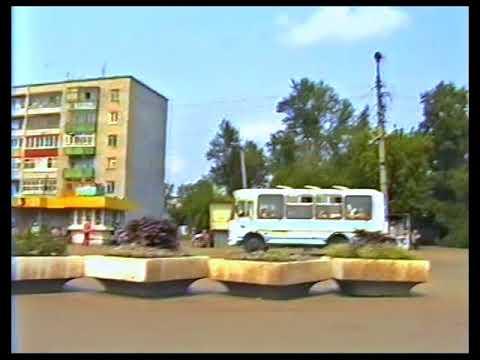 Куйбышев-2006
