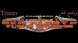 Red Alert 2 Yuri's Revenge Trainer
