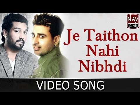 Je Taithon Nahi Nibhdi | Dharampreet & Kuldeep Rasila | Punjabi Sad Song | Nav Punjabi