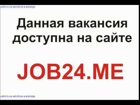 Курганинск свежие вакансии на авито 2015 свежие вакансии м.сокол