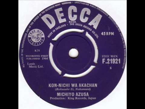 Michiyo Azusa Kon-Nichi Wa Akachan.wmv