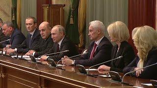 Новый состав правительства РФ сразу после назначения собрался на первое заседание.