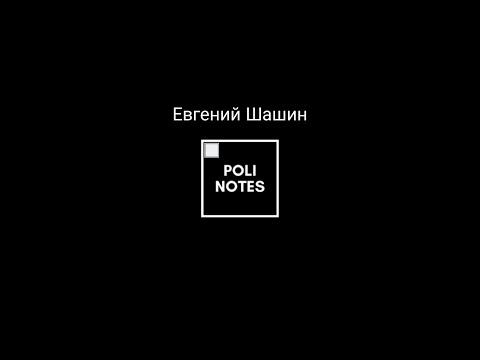 Евгений Шашин и Bartenders FAQtory