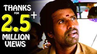 Soori Imman Annachi Ultimate Comedy | Soori Comedy | Tamil Comedy