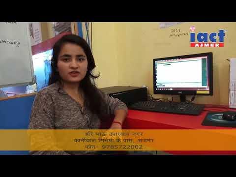 Certificate Courses in Ajmer