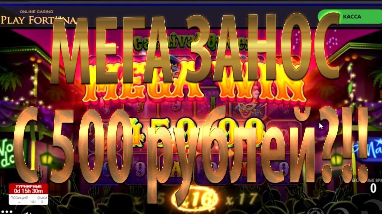 с 566 руб до 23 000 рублей Поднял в  игровой клуб вулкан  Игровые автоматы Онлайн