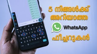 Latest Top 5 Hidden Whatsapp Tricks Malayalam November 2019