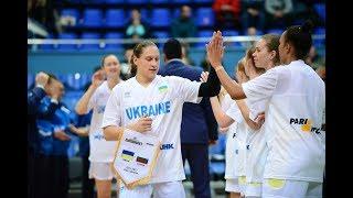 Аліна Ягупова в матчі відбору на ЄвроБаскет-2019 проти Болгарії (15.11.2017)