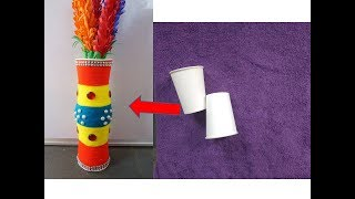 Disposable Glass and Wool Room Decor Idea   DIY Flower pot from disposal Glass   Best out of waste