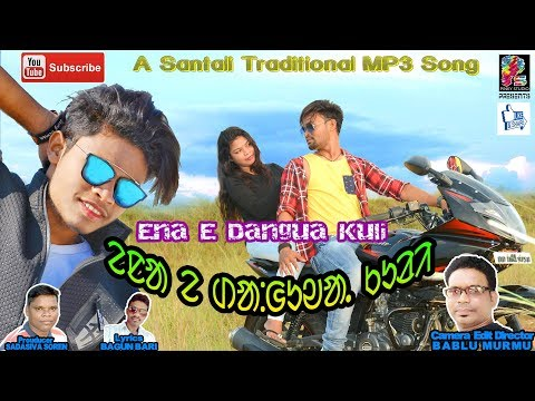 Koy Gadi//New Latest Santali Traditional MP3 Song//Album-ENA E DANGUA KULI