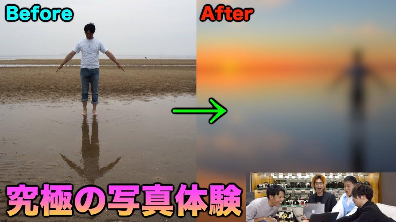 【神業者】どんなクソ写真も最高の仕上がりに!オヤイズ写真館!!!