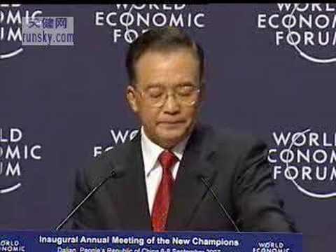 Dalian 2007 - Wen Jiabao