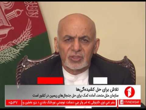 Afghanistan Dari News 04.06.2017 خبرهای افغانستان