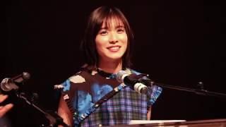 映画『勝手にふるえてろ』松岡茉優さんレッドカーペット&舞台挨拶@トロント日本映画祭