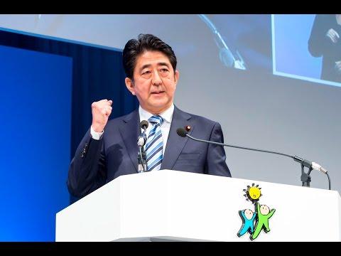 立党60年記念式典 安倍晋三総裁 演説(2015.11.29)