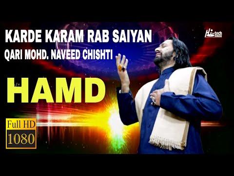 beautiful-hamd---karde-karam-rab-saiyan---qari-mohd.-naveed-chishti---hi-tech-islamic-naat