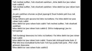 Yeh reshmi zulfen ( DO RAASTE ) Free karaoke with lyrics by Hawwa -