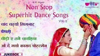 Non Stop Holi Superhit Dance Songs | Seema Mishra , Mukul Soni | Ramlal Mathur Nirmal Mishra