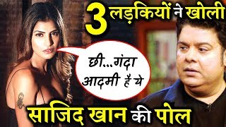 3 Girls Opened Up About Sajid Khan : Trending Everywhere