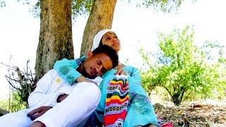 Wreket Simesh - Chenekew Menderu   ጨነቀው መንደሩ - New Ethiopian Music 2019 (Official Video)