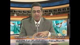 تری گلیسرید و کلسترول دکتر فرهاد نصر چیمه Triglyceride and Cholesterol Dr Farhad Nasr Chimeh