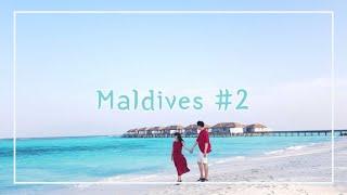[vlog][슬키로그] 몰디브 신혼여행 2탄 / 몰디브…