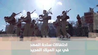 احتفالات ساحة المهد في عيد الميلاد المجيد - قصة دنيا فلسطين
