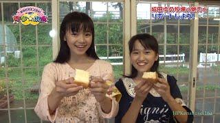 前半「成田ゆめ牧場 乳牛の乳しぼりから手作りバター作りに挑戦!」 リポ...