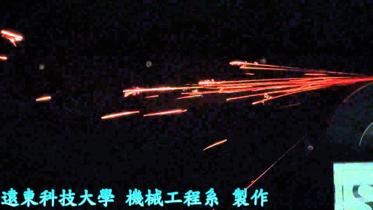 火花試驗-SKS3 - YouTube