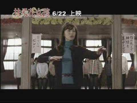 扶桑花女孩松雪泰子手語教學精彩片花(112秒)