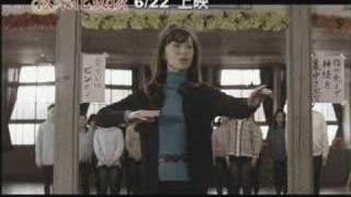 扶桑花女孩松雪泰子手語教學精彩片花.