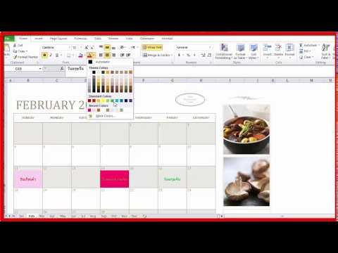 Excel: การสร้างปฏิทิน อัตโนมัติ รายเดือน