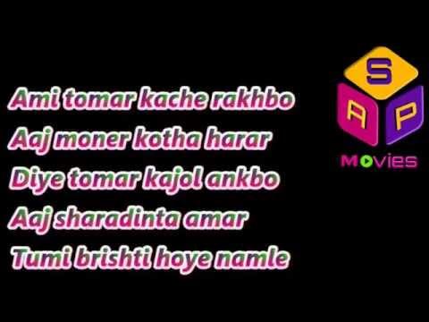 Ami Tomar Kache  ........ lyrics......sandy......  Yoddha By Arijit Singh