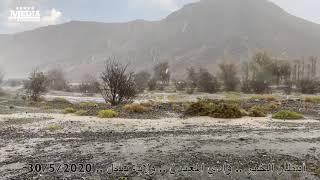 أمطار الخير ولاية ينقل _ وادي المعيدن