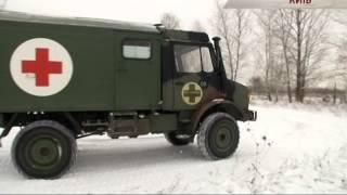 В Украину прибыли первые медицинские суперавтомобили - Чрезвычайные новости, 26.11(