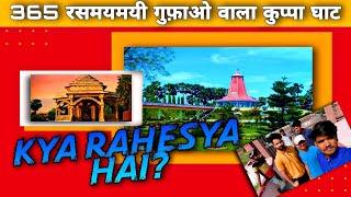 Kuppa Ghat Bhagalpur II Travel Vlog II Unofficial Pritam