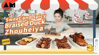 在家做甜辣口味的周黑鸭!How to make sweet and spicy Zhou Hei Duck at home丨曼食慢语