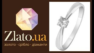 [Zlato.ua] Золотое кольцо с фианитом в белом цвете