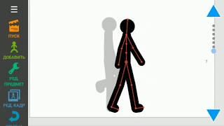 Рисуем Мультфильмы 2 Как ПРАВИЛЬНО сделать анимацию ходьбы