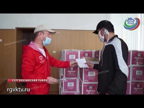 Жители дагестана помогают и делятся самым необходимым