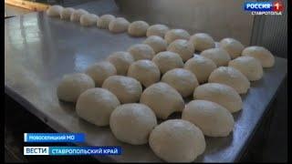 Ароматный хрустящий и полезный Хлеб по старинному рецепту пекут на Ставрополье
