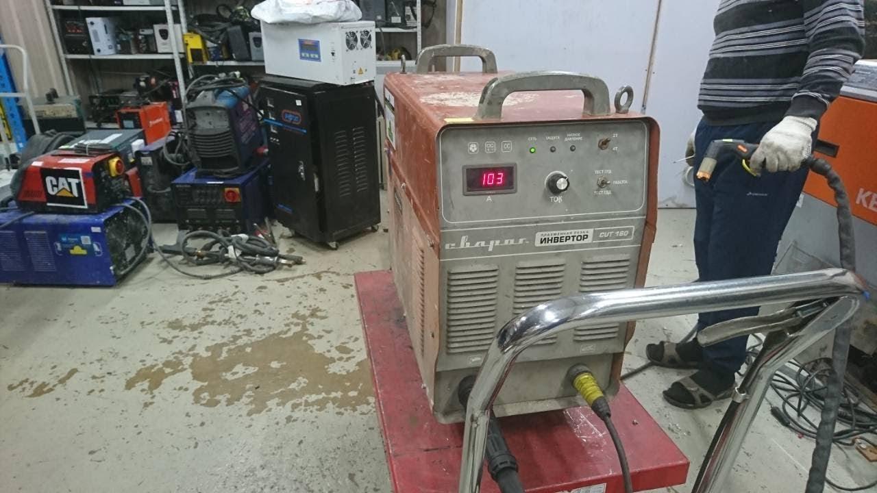 Ремонт сварочного оборудования в СПБ