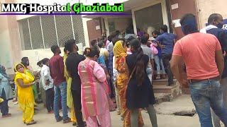 MMG Hospital Ghaziabad