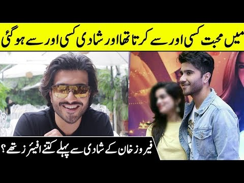 Feroze Khan Revealed His First Love Before Marriage With Alizey | Feroze Khan Personal Interview |SH
