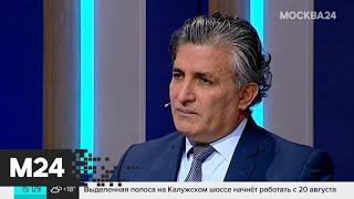 Михаила Ефремова выписали из больницы - Москва 24