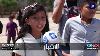 الوضع الاقتصادي يلقي بظلاله على عادات الأردنيين في العيد - (23-8-2018)