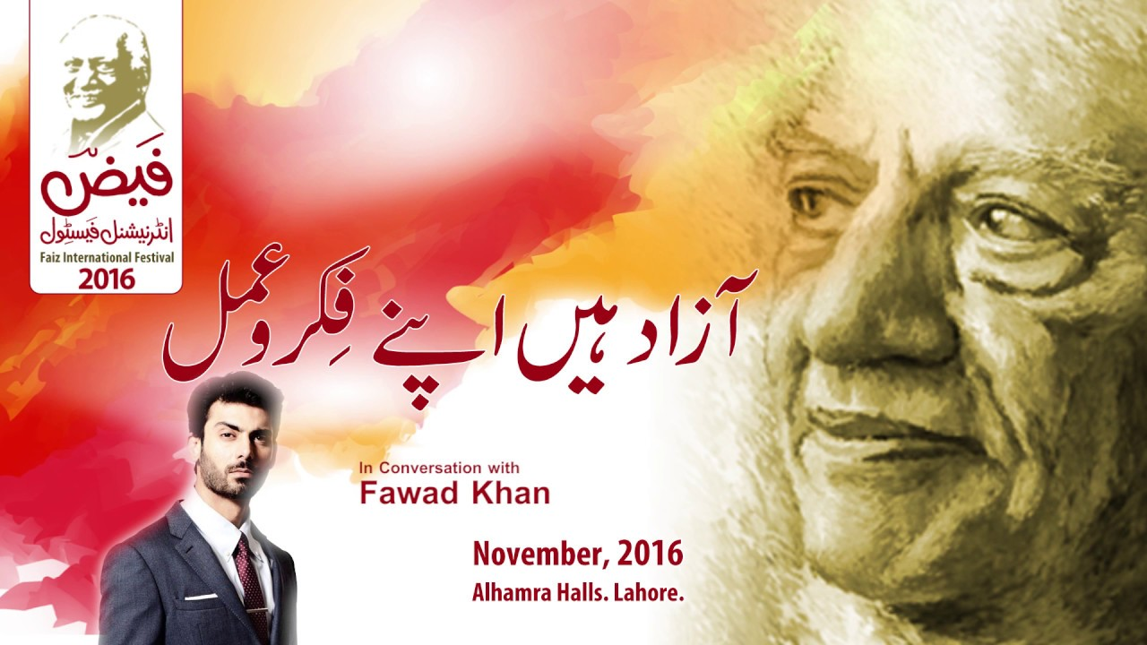 Fawad Khan ka aisa bayan jis ne India mein Aag laga di - Pakistan Actor Fawad Khan