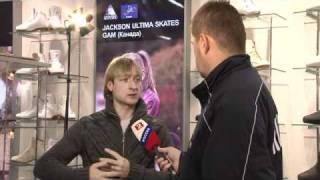 Интервью с Евгением Плющенко в магазине компании Twizzle
