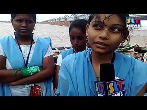 SLT NEWS EAST GODAVARI 05- 08- 2016